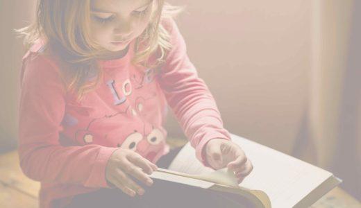 2歳半のムスメが自然にひらがな覚えた遊び方とオススメほっこり絵本