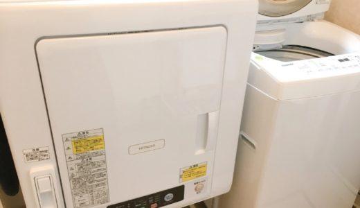 衣類乾燥機は「床置き」で大正解!わが家のケースをご紹介