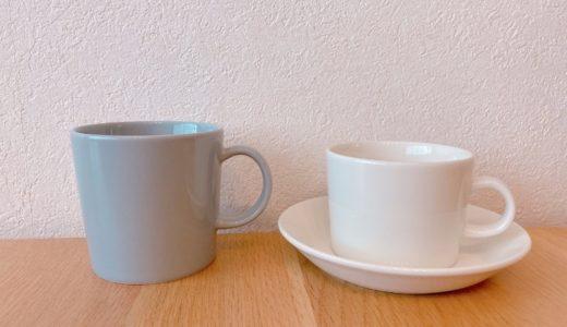 イッタラティーマ|マグカップとカップ&ソーサー使い勝手がいいのはどっち?
