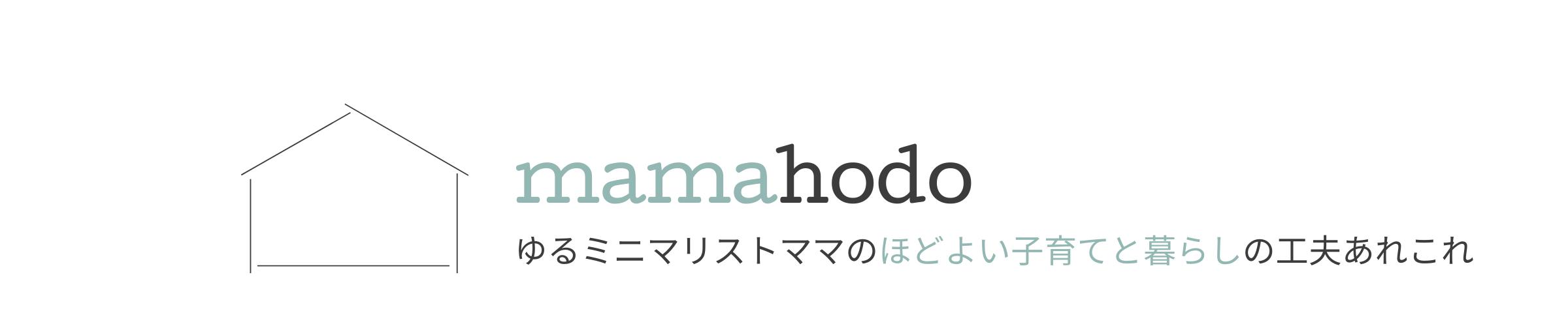 mamahodo